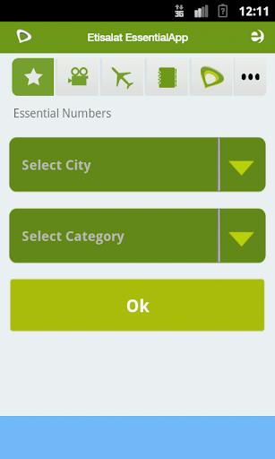 【免費生活App】ETISALAT EssentialApp-APP點子