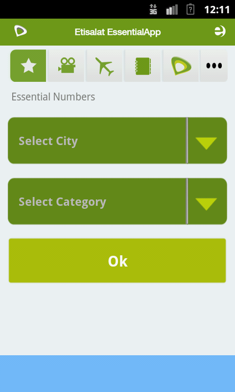 ETISALAT EssentialApp- screenshot