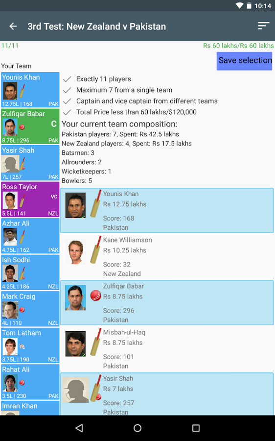Fantasy Cricket - screenshot