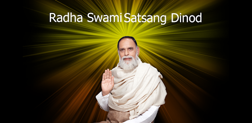 Radha swami shabad haryana mein sant roop dhar tarachand guru.