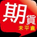 豆港期貨 icon