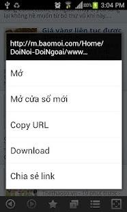 玩免費通訊APP 下載Laban browser app不用錢 硬是要APP