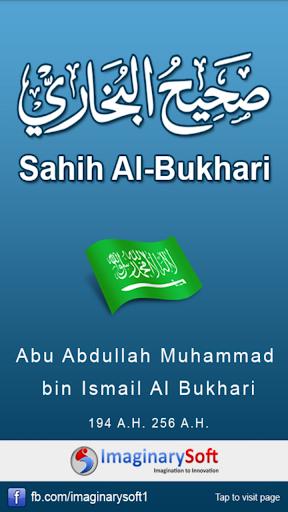 Sahih Al-Bukarhi Arabic