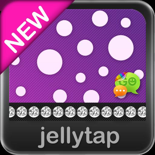 Beautiful Purple Polka Dot SMS LOGO-APP點子