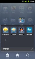 Screenshot of QQLauncher:Water world Theme