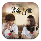 The Heirs Games