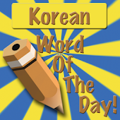 Korean Word Of The Day(FREE)