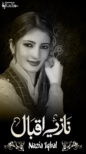 Nazia Iqbal