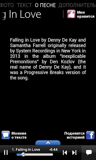 【免費音樂App】Denny…Farrell - Love And Decay-APP點子