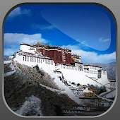 Tibet Scenery Wallpaper