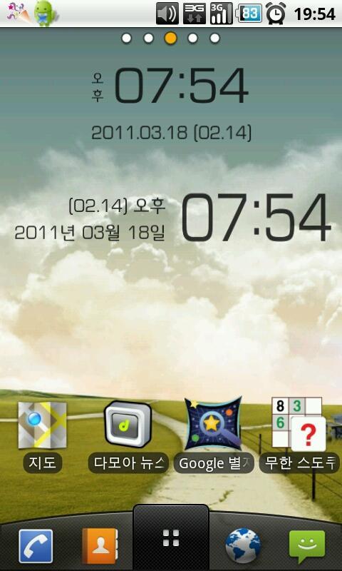 Simple Clock Widget- screenshot
