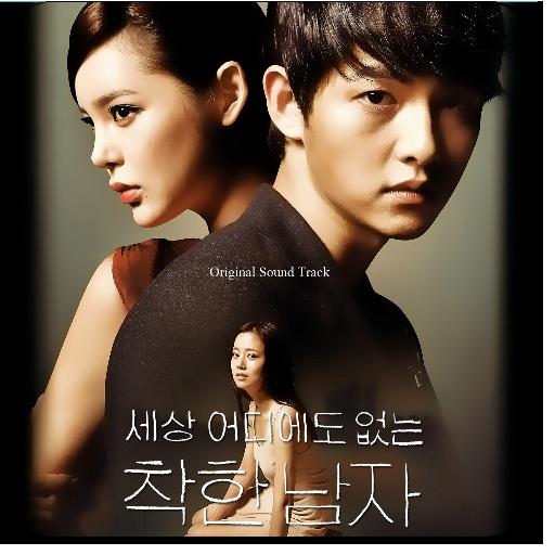 벨소리 : 착한 여자 - 착한남자 OST [이수영] 音樂 App LOGO-APP試玩