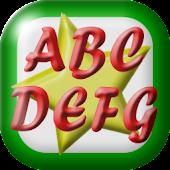 アルファベット読み練習