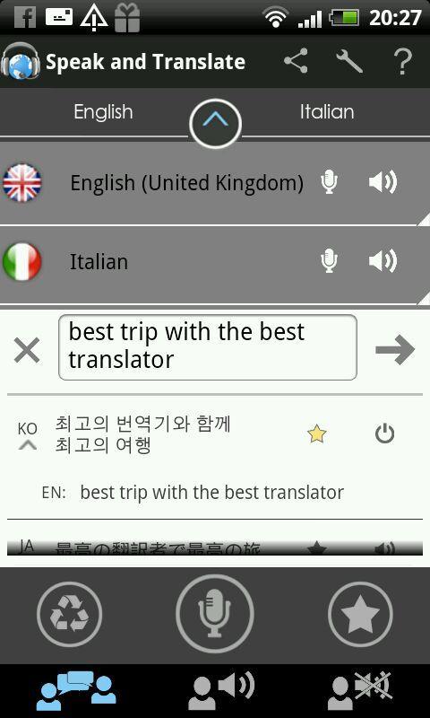 يترجم★ Translator Speak Translate ★,بوابة 2013 BtyPl7doFDIWzPehAp1e