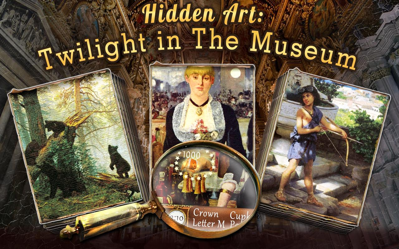 Hidden Art: Twilight at Museum- screenshot