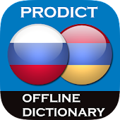 Russian - Armenian dictionary