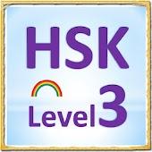 신HSK3급 독해 병음표기