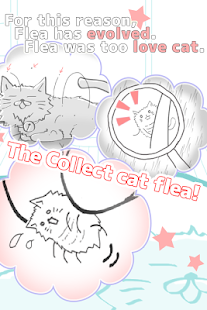 Cat flea collection - screenshot thumbnail