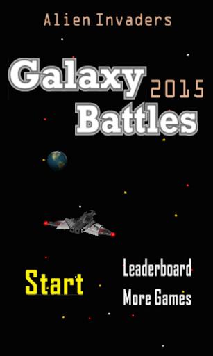 Galaxy Battles 2015
