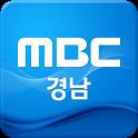 MBC경남 icon