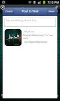 Screenshot of سيد الخلق - محمد رسول الله