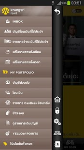 Krungsri - screenshot thumbnail