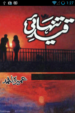 Umera Ahmed's Qaid e Tanhaai