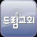 Dream UMC icon