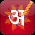 Nepali Pride Nepali Editor icon