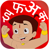 Learn HindiAlphabets withBheem
