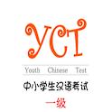 YCT-I icon
