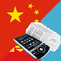 Chinese Mongolian Dictionary icon
