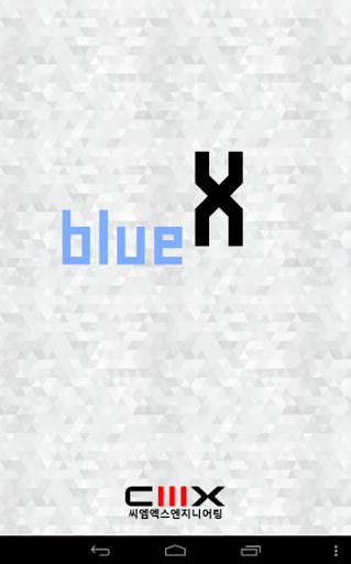 blueX - 건설감정의 새로운 공식