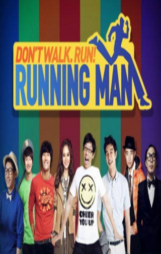 综艺节目:Running Man