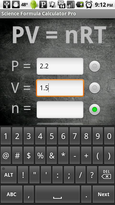 Science Formula Calculator Pro - screenshot