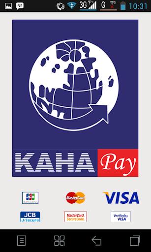 【免費商業App】KAHAPay-APP點子