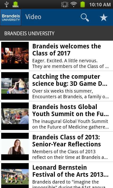 Brandeis Mobile - screenshot