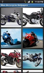 超級摩托車高清壁紙