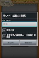 Screenshot of 夜市麻將賓果 (Life)