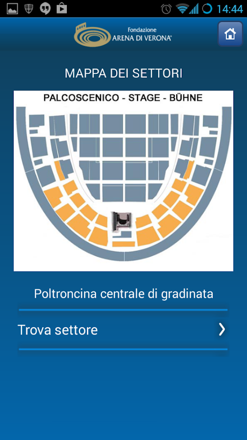 Arena di Verona- screenshot