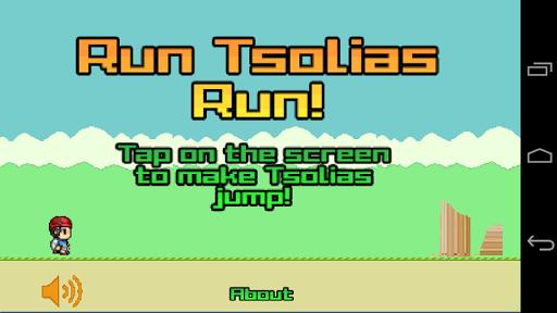 Run Tsolias Run