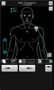 Acupuncture (Nagomi · Pro) - screenshot thumbnail
