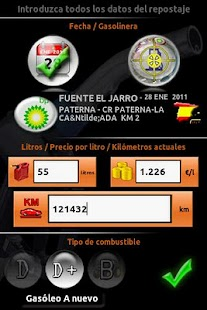Gasolina Barata Z-GasoRedux- screenshot thumbnail