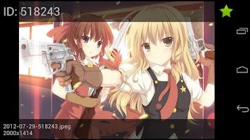 Screenshot of E-shuushuu