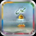 Muharram Wallpapers icon