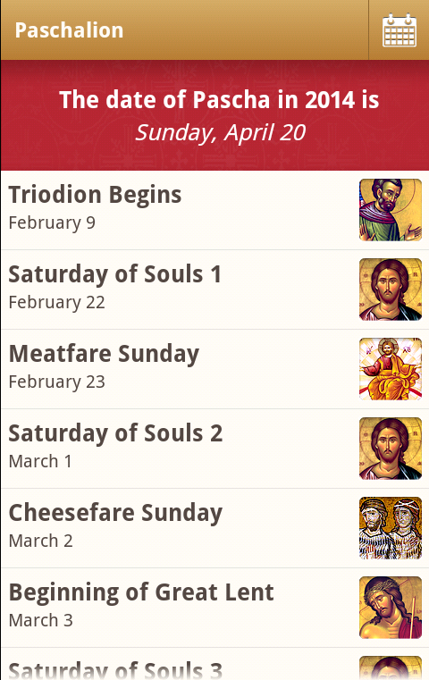 Daily Readings Plus - screenshot