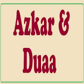 Dua And Azkar
