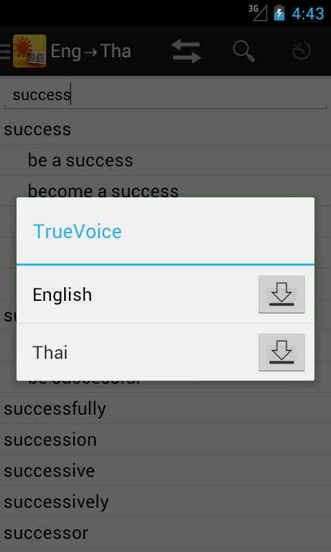 English<->Thai Dictionary- screenshot