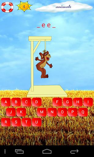 文字遊戲 - 猜字遊戲