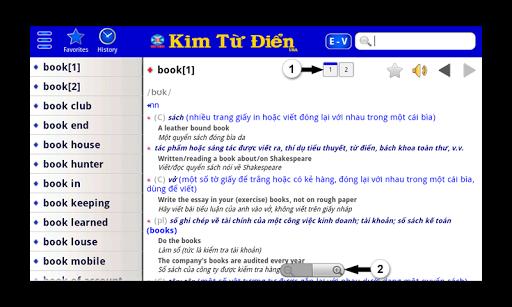DX-KTD App test